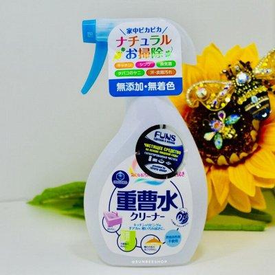 🍀Товары из Японии и Кореи.Уникальное предложение! Акции!🍀 — Чистящие средства для дома — Для ванн и раковин