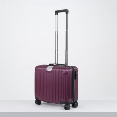 Сумка - Чемодан - Кошелек  — Чемоданы — Дорожные сумки