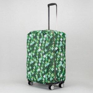 """Чехол для чемодана 24"""", расширение по периметру, цвет зелёный"""
