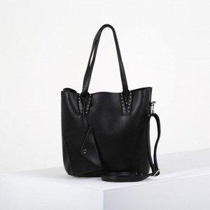 Сумка женская, отдел на молнии, наружный карман, с кошельком, длинный ремень, цвет чёрный