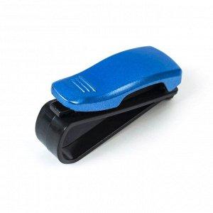 Держатель очков зажим, синий