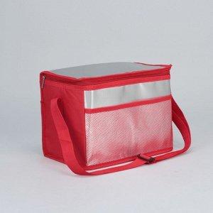 Сумка дорож Термо, 28*16*20, отдел на молнии, н/карман, регул ремень, красный