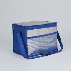 Сумка дорож Термо, 28*16*20, отдел на молнии, н/карман, регул ремень, синий