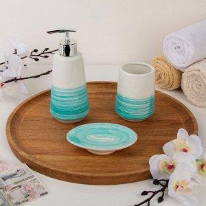 Набор аксессуаров для ванной комнаты Доляна «Акварель», 3 предмета (дозатор 300 мл, мыльница, стакан), цвет зелёный