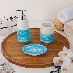 Набор аксессуаров для ванной комнаты Доляна «Акварель», 3 предмета (дозатор 300 мл, мыльница, стакан), цвет синий