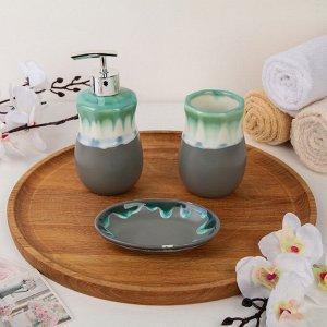 Набор аксессуаров для ванной комнаты Доляна «Градиент», 3 предмета (дозатор 350 мл, мыльница, стакан), цвет зелёный