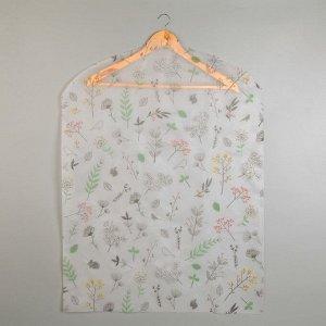 Чехол для одежды «Весна», 60?80 см, PEVA