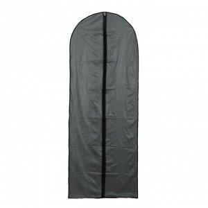 Чехол для одежды 60?160 см, плотный, PEVA, цвет серый