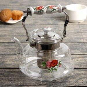 Чайник заварочный «Мари», с металлическим ситом, 1,2 л