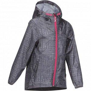Куртка непромокаемая для походов МН150 для детей 7–15 лет QUECHUA