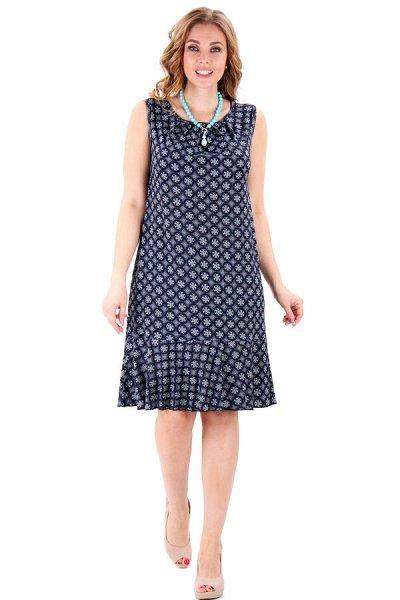 СИНЕЛЬ одежда! 42 Большие размеры, отличные цены!!SALE — Сарафаны — Сарафаны