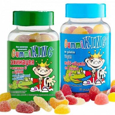 Хиты органики! Витамины, натуральные товары из США! — Витамины для детей — Витамины и минералы