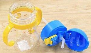 Бутылочка-поильник  детская