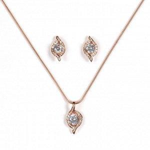 10097422 Комплект 2-х пр. Diamond - Бижутерия Selena