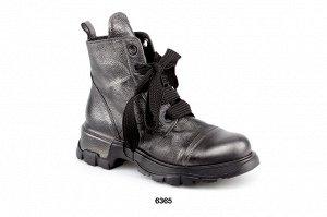 Ботинки 41 размер, Фру ит, Италия, зима