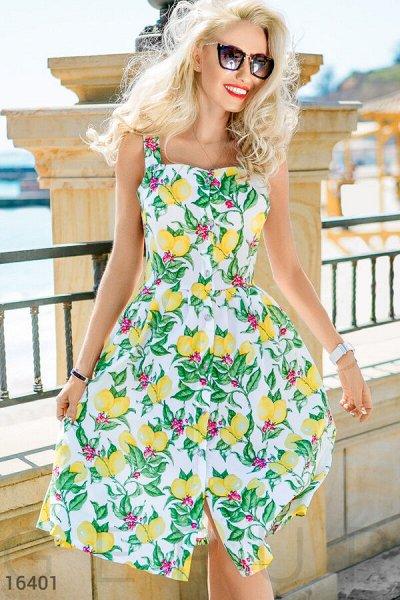 GEPUR женская одежда 🌺 лето 2021 — Сарафаны