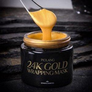 [ESTHETIC HOUSE] Маска для лица с 24 каратным золотом PIOLANG 24k GOLD WRAPPING MASK, 80 мл