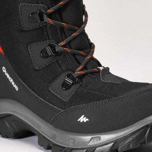 Ботинки теплые водонепроницаемые для зимних походов