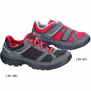 Детские ботинки лёгкие р. 30-31