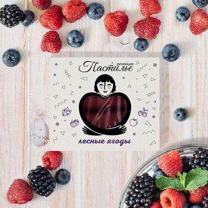 •Сибирские органические продукты • Сироп топинамбура 198 р.  — Живая пастила — Мармелад и зефир