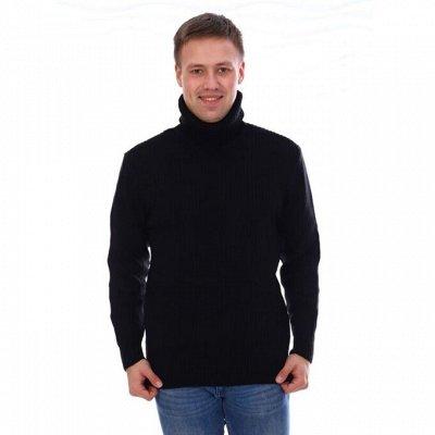 Самая Мужская Закупка- для охоты и рыбалки — Куртки зимние — Униформа и спецодежда