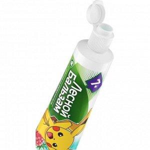 Детская зубная паста «Ягодный взрыв», с 7 лет, 50 мл