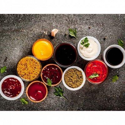 Грандиозная продуктовая закупка! Соусы, масло, макароны № 35 — Соусы к мясу, пицце, горчица Дижонская, хрен сливочный, — Соусы и кетчупы