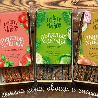 •Сибирские органические продукты • Новинки от 10 мая — Хлебцы, чипсы, крекеры — Хлебцы