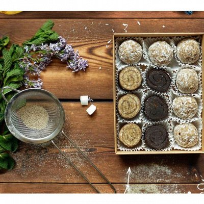 •Сибирские органические продукты • Кедровые подушки! — Сладости и вкусности! — Шоколад