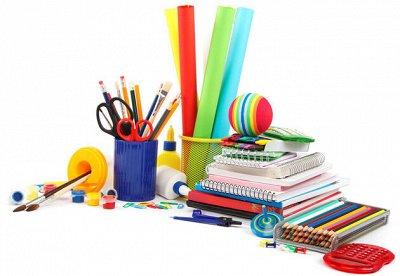 Чёкупила. Тысячи товаров для детей до 250р!   — Канцелярские принадлежности — Школьные принадлежности