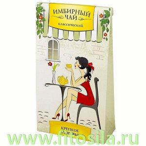 Имбирный чай классический - БАД, 20 ф/п х 1,5 г