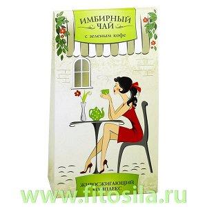 Имбирный чай с зеленым кофе, 20 ф/п х 1,5 г