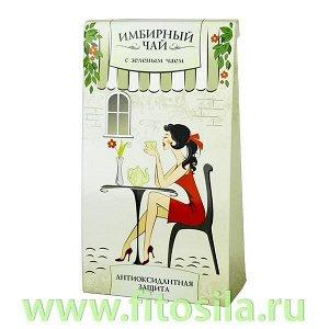 Имбирный чай с зеленым чаем, 20 ф/п х 1,5 г