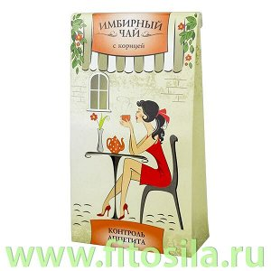 Имбирный чай с корицей, 20 ф/п х 1,5 г