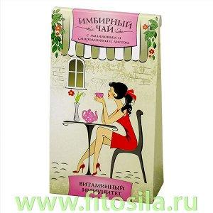 """Имбирный чай с малиновым и смородиновым листом, 20 ф/п х 1,5 г """"Грин Сайд"""""""