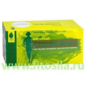 Стевия-Бриз фиточай - БАД, китайский травяной чай для похудения, 20 ф/п х 3,3 г