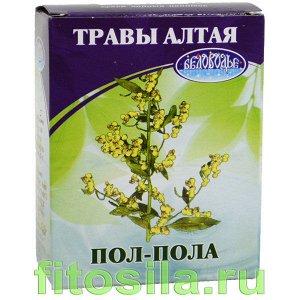 Пол-пола (эрва шерстистая), 30 г, коробочка, чайный напиток