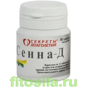 Сенна-Д, БАД, № 30 таблеток х 0,5 г (пластик)