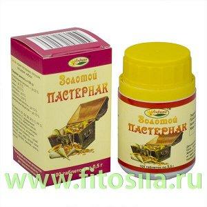 Золотой пастернак смесь сушеных овощей, № 100 табл.  х 0,5 г