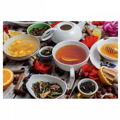 Лучший Китайский чай - 39 — Чай лечебно-профилактический — Чай
