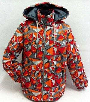 Куртка демисезонная  оранжевая