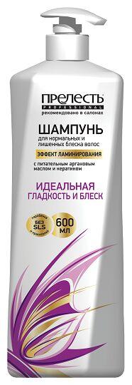 Шампунь ПРЕЛЕСТЬ PROF 600мл Эффект ламинирования д/норм,лишен.блеска волос