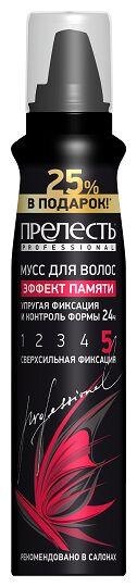 Мусс д/волос ПРЕЛЕСТЬ PROF 5 Эффект памяти 160см3