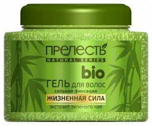 Гель ПРЕЛЕСТЬ БИО 3 Жизненная сила Зеленый чай 250мл