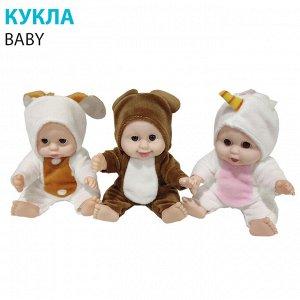 """Кукла """"Baby"""" 1 шт."""