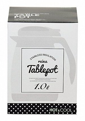Термокувшин 1.0L белый HB-2334 (PEARL METAL)