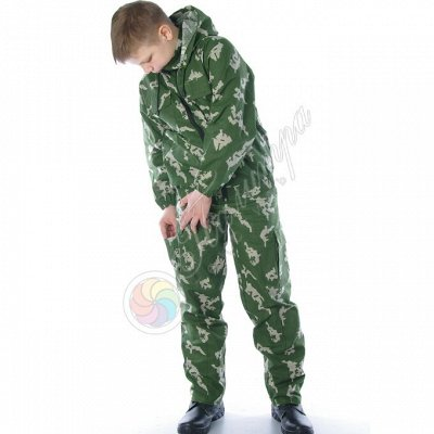 Палитра⭐Трикотаж для всей семьи❗️Спецодежда / Униформа❗️  — Детский камуфляж — Для мальчиков