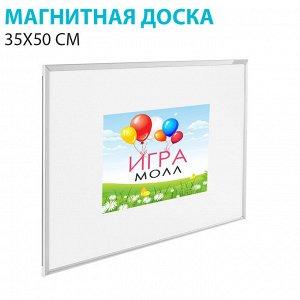 Магнитно-маркерная доска 35x50 см
