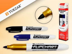 Набор цветных маркеров для флипчарта 2шт, СИНИЙ+ЧЕРНЫЙ, пулевидный наконечник, 2,5 мм, Производство Россия.