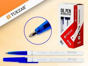 Ручка шариковая, 0,7 mm, цвет чернил - СИНИЙ,  ПРОИЗВОДСТВО - РОССИЯ